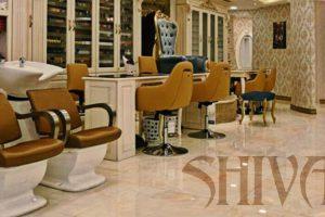 سالن زیبایی شیوانا